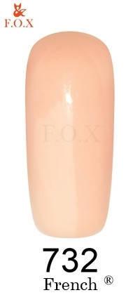 """Гель-лак FOX """"French"""" №732 (Персиковый) 6 мл, фото 2"""