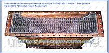 """Серцевина радіатора 150У.13.020-1 (5-ти рядна) Т-150 (пр-во ТОВ """"Оренбурзький Радіатор"""")"""
