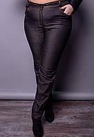 Черные женские джинсы больших размеров Аксиома