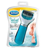 Электрическая роликовая пилка для ног Scholl Velvet Smooth Diamond Crystal Blue