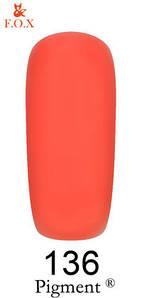 """Гель-лак FOX """"Pigment"""" №136 (Красно-розовый) 6 мл"""