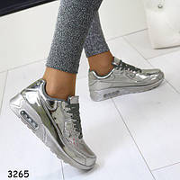 Стильные женские кроссовки  серебро