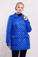 Стёганная куртка на пуговицах модель 207,  6 расцветок ( 50-64) электрик