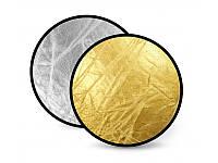 Фото рефлектор - отражатель 2 в 1 диаметром 110 см (серебряный - золотой)