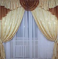 Комплект штор готовый красивый от производителя с ламбрекеном