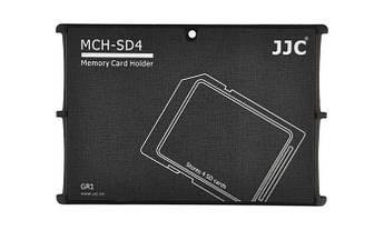 Защитный футляр - кейс для карт памяти JJC MCH-SD4