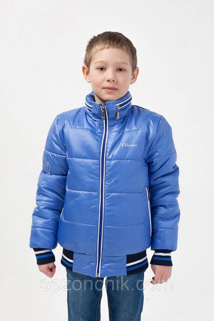 Куртка весенняя для мальчика демисезонная от производителя