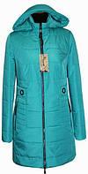 Пальто стеганное демисезонное женское (42-58) ЛД 91 бирюзовый