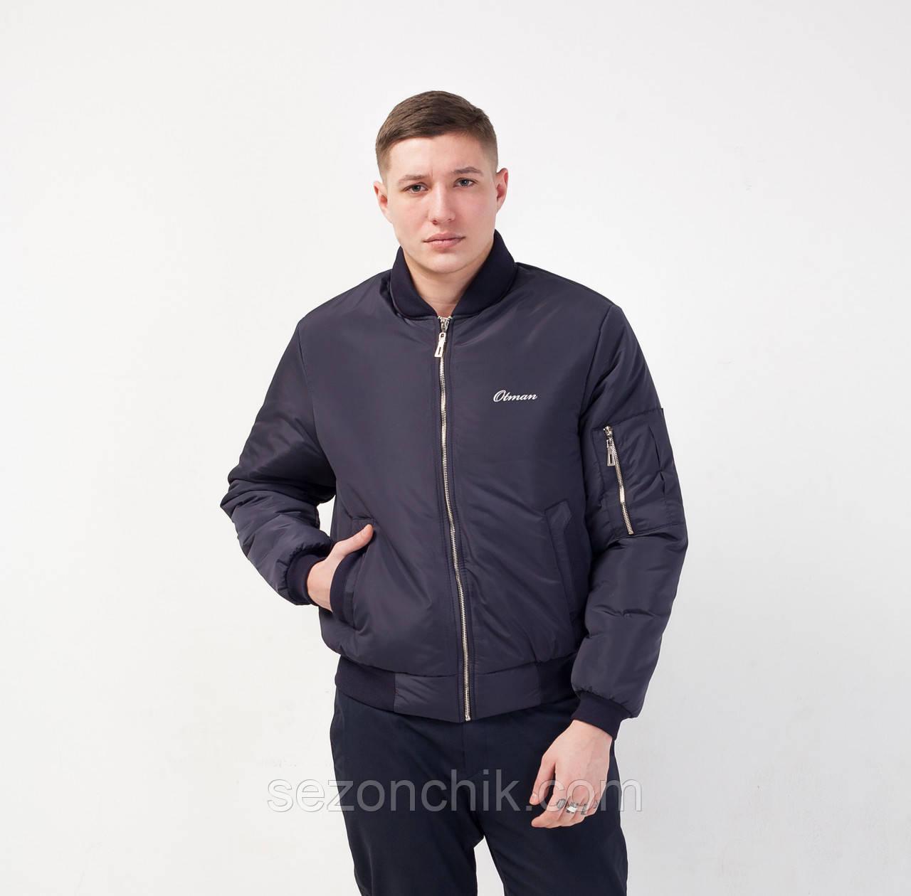 Куртка мужская  от производителя под резинку