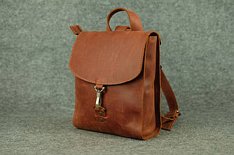 Женский рюкзачок «Венеция» mini |11922| Коньяк