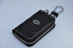Ключниця для авто Шкіра KeyHolder KIA