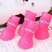 Ботиночки-непромокайки силиконовые для собак размер S