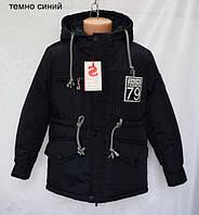 Куртка парка весенняя для мальчика интернет магазин, фото 1