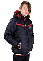 Модная куртка для мальчика с съемными рукавами, фото 1