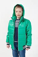 Стильная детская куртка под резинку для мальчика