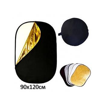 Фото рефлектор - отражатель овальный (прямоугольный) 5 в 1 диаметром 90 х 120 см