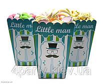 Коробочка для сладостей Little Man 5 шт 290118-005