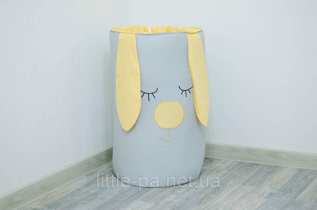 Корзина большая для игрушек для детской «Горчичный зайка»