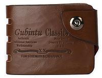 Кожаный мужской кошелек  коричневый