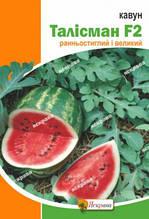 Арбуз Талисман F2 10 г, семена Яскрава