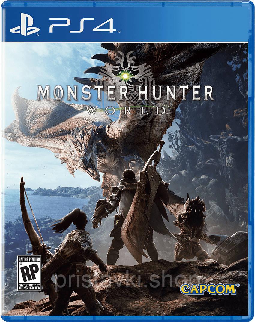 Monster Hunter: World PS4 \ PS5