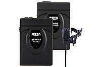 Петличный микрофон Boya BY-WM5 - радиомикрофон (безпроводная микрофонная система)