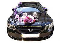 Набор Невеста + Мишки
