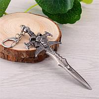 Брелок на ключи: меч «Ледяная Скорбь»!