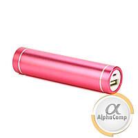 Корпус Power BANK (без АКБ, 1×18650) алюминий, hot pink P5CS