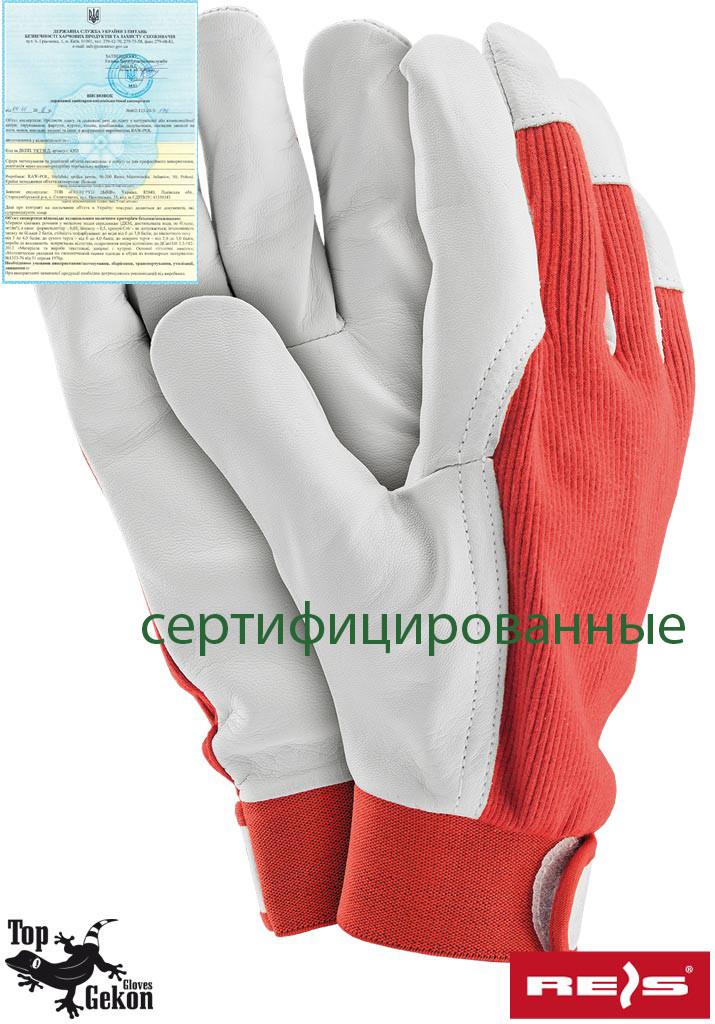 Перчатки рабочие из высококачественной козьей кожи REIS Польша RLTOPER-REVEL CW