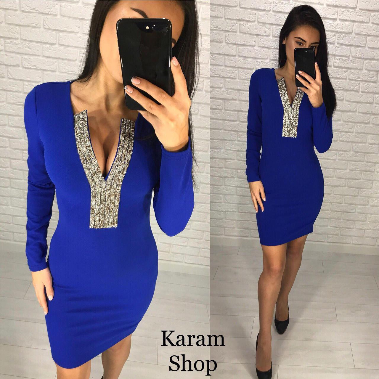cc78866046fe04e Красивое женское платье из креп-дайвинга р.S-M: продажа, цена в ...