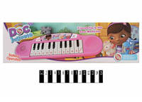 Пианно (коробка) HS3211В