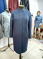 "Пальто ""П-то 317""(д/с), фото 2"