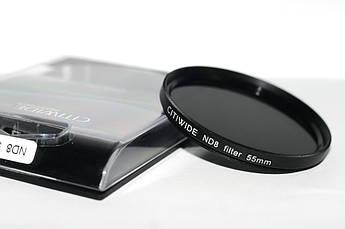 Нейтрально-серый светофильтр CITIWIDE 55 мм ND8