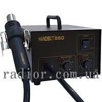 Термовоздушный фен - паяльная станция HandsKit 850, 700W, 100-5000*C (13-0163)
