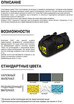 Спортивная сумка - тубус ANIMAL Red , фото 3