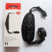 Кистевой ремень - E2 для фотоаппаратов CANON
