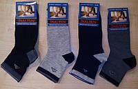 Носки мужские ароматизированные Inaltun Турция Adidas