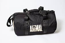 Спортивная сумка - тубус ANIMAL White, фото 2