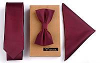Подарочный бордовый набор однотонный : галстук, платок, бабочка