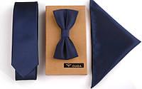 Подарочный синий набор однотонный: галстук, платок, бабочка