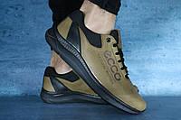 Мужские кроссовки Ecco Оливка 689