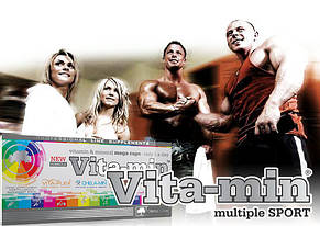 Витамины Vita-Min Multiple Sport Olimp Labs 60 caps, фото 2