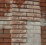 Гидрофобизация фасада защита, фото 2