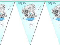 """Прапорці, вимпели """"Тедді"""" . Довжина 2,5 метри"""