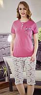Яркий комплект для девушек с капрями, фото 1