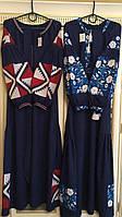 Вишиті сукні дизайнерський пошив машинна вишивка