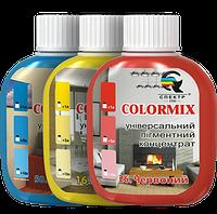 Универсальный пигментный концентрат для всех видов краски, 100 мл Colormix персиковый