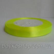 Стрічка атласна яскраво-лимонна 5 мм