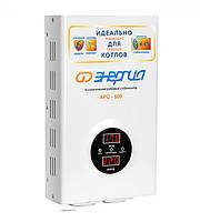 Стабилизатор Энергия АРС — 1500 для котлов (точность +/- 4%)